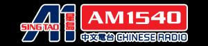 A1中文電台